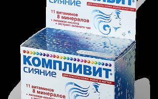 Витамины для похудения эффективные в аптеках