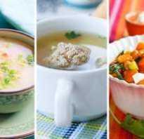 Вкусные блюда для язвенников рецепты