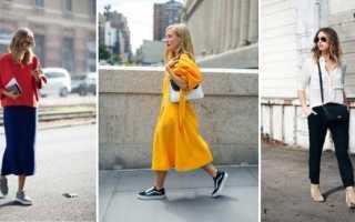 Повседневный стиль одежды для женщин