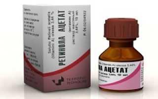 Витамин а инструкция по применению для детей