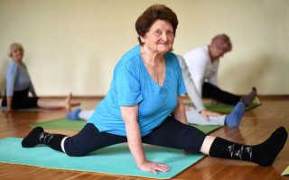 Йога для 50 летних