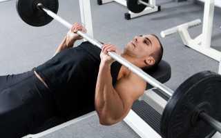Базовые упражнения для трицепса