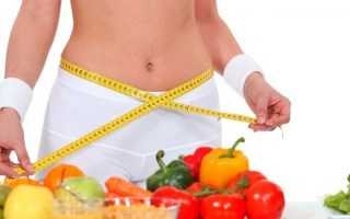 Выход из магической диеты