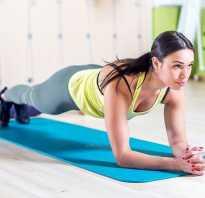 Упражнение планка для похудения как правильно делать