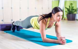 Упражнения для похудения планка в домашних условиях