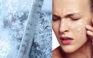 Питательный крем на зиму для сухой кожи