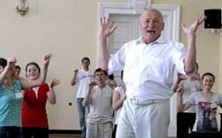 Норбеков гимнастика для позвоночника видео