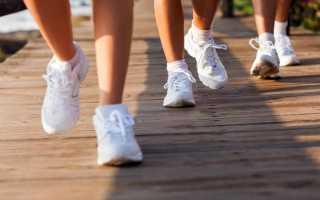Обувь для быстрой ходьбы