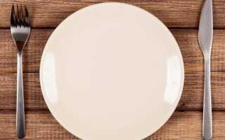 Выход из голодания 10 дней меню