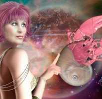Какой знак зодиака подходит женщине раку