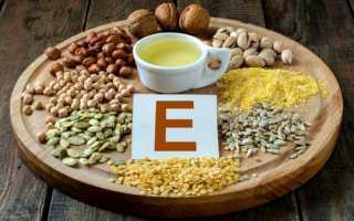 Витамин е содержание в продуктах таблица