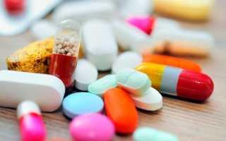 Препараты для увеличения работоспособности