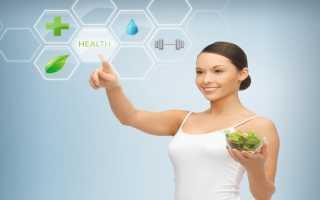 Гормоны и витамины взаимодействие