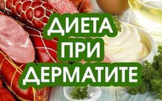 Рецепты при дерматите