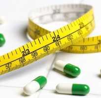 Гомеопатия для похудения препараты отзывы