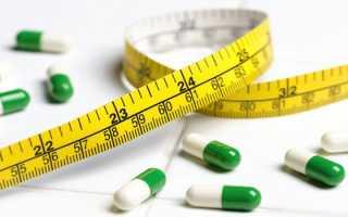 Гомеопатические препараты для похудения названия отзывы