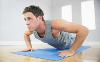 Упражнения для мышц груди и рук