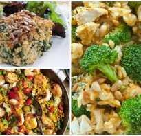 Блюда из бурого риса рецепты с фото