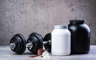 Как принимать спорт питание