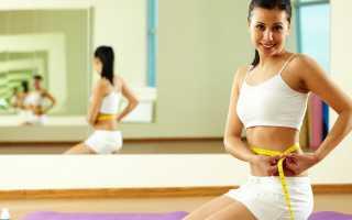 Йога для похудения 1 уровень